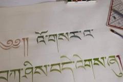 Happy Losar - Tibetaanse kalligrafie - Uchen script