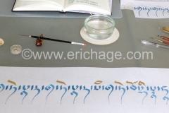 """""""Gate, gate"""" Tibetaanse kalligrafie, Drutsa script met bladgoud 23,75krt, 2017"""