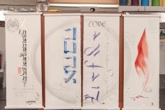 Liefde 4 luik - kalligrafie in 4 talen,